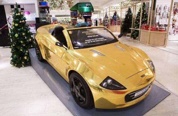 Самый дорогой электромобиль для детей